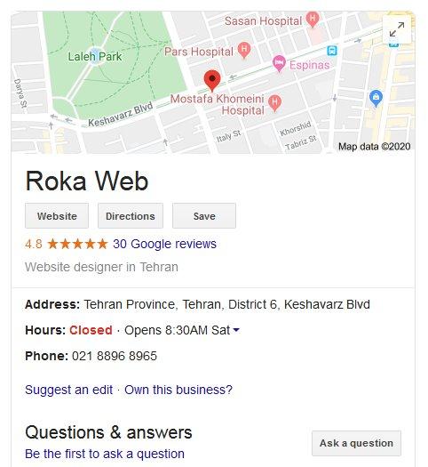 ثبت مکان در نقشه گوگل - گوگل مپ