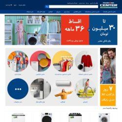 فروشگاه اینترنتی پاکشوماسنتر